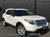 Used FORD FORD EXPLORER Ref 256145