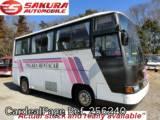Used ISUZU JOURNEY Ref 256240