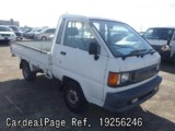 Used TOYOTA LITEACE TRUCK Ref 256246