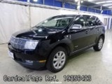 Used LINCOLN LINCOLN MKX Ref 256423