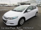 Used HONDA INSIGHT Ref 256434