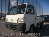 Used HONDA ACTY TRUCK Ref 256443