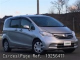 Used HONDA FREED Ref 256471