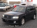Used SUBARU FORESTER Ref 256526