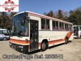Used NISSAN UD Ref 256541