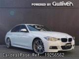 Used BMW BMW 3 SERIES Ref 256562