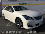 Used TOYOTA CROWN Ref 256566