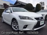 Used LEXUS LEXUS CT Ref 256569