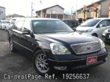 Used TOYOTA CELSIOR Ref 256637
