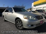 Used TOYOTA MARK 2 Ref 256653
