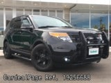 Used FORD FORD EXPLORER Ref 256688