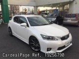 Used LEXUS LEXUS CT Ref 256790