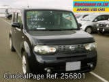 Used NISSAN CUBE Ref 256801