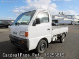 Used SUZUKI CARRY TRUCK Ref 256819