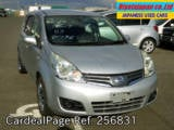 Used NISSAN NOTE Ref 256831