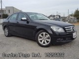 Used MERCEDES BENZ BENZ C-CLASS Ref 256836