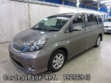 Used TOYOTA ISIS Ref 256943