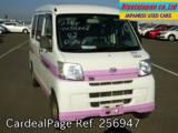 Used DAIHATSU HIJET CARGO Ref 256947