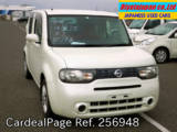 Used NISSAN CUBE Ref 256948