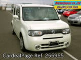 Used NISSAN CUBE Ref 256955