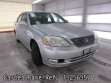 Used TOYOTA MARK 2 Ref 256957