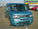 Used NISSAN CUBE Ref 256959