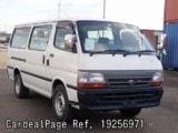 Used TOYOTA HIACE VAN Ref 256971