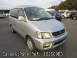 D'occasion TOYOTA LITEACE WAGON Ref 256983