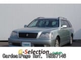 Used TOYOTA CROWN WAGON Ref 257146