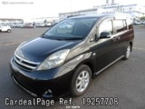 Used TOYOTA ISIS Ref 257708