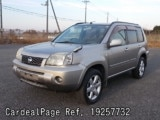Used NISSAN X-TRAIL Ref 257732