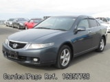 Used HONDA ACCORD Ref 257758
