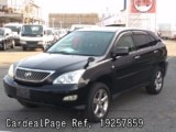 Used TOYOTA HARRIER Ref 257859