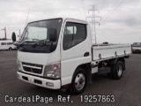 Used MITSUBISHI CANTER Ref 257863