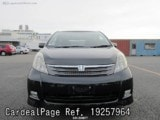 Used TOYOTA ISIS Ref 257964