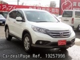 Used HONDA CR-V Ref 257998