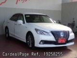 D'occasion TOYOTA CROWN Ref 258255