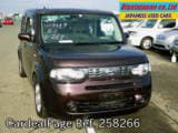 Used NISSAN CUBE Ref 258266