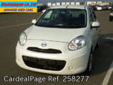 Used NISSAN MARCH Ref 258277