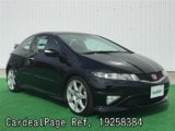 Used HONDA CIVIC TYPE R Ref 258384