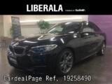 Used BMW BMW M MODEL Ref 258490