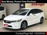 Used HONDA STREAM Ref 258566