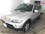 Used BMW BMW X5 Ref 258580