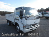 Used NISSAN ATLAS Ref 258803