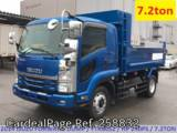 D'occasion ISUZU FORWARD Ref 258832
