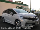 Used HONDA SHUTTLE Ref 259037