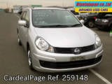 D'occasion NISSAN AD EXPERT Ref 259148