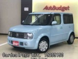 Used NISSAN CUBE Ref 259150