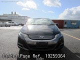 Used HONDA INSIGHT Ref 259364
