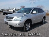 Used TOYOTA HARRIER Ref 259512